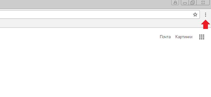 Как сделать гугл хром по умолчанию фото 258