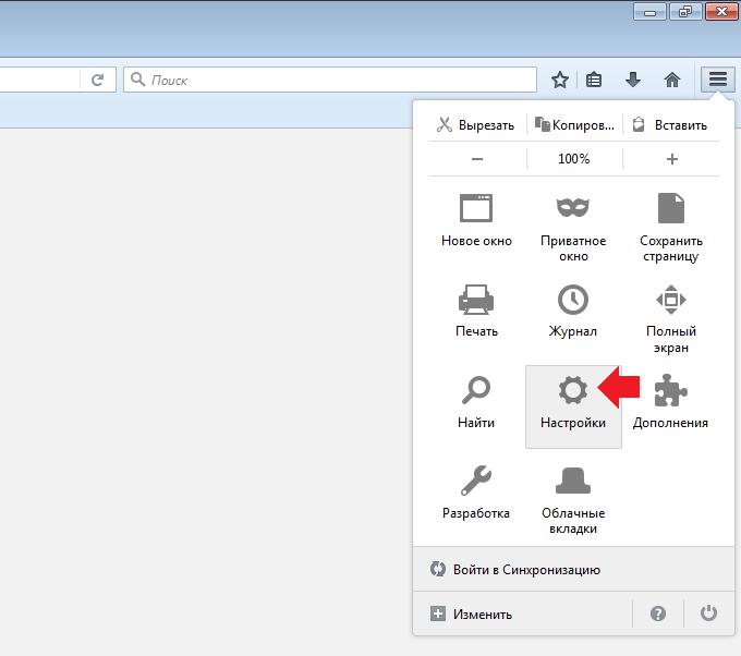 Как сделать Mozilla Firefox браузером по умолчанию?