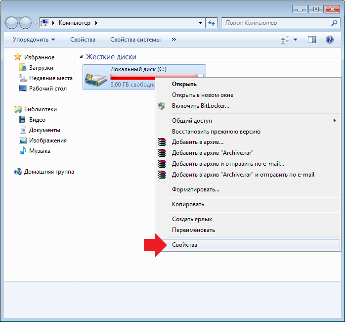 Очистка временных файлов windows 7. Как удалить временные файлы в Windows 7?